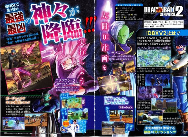 Dragon Ball Xenoverse 2 DLC 3 Latest Scan