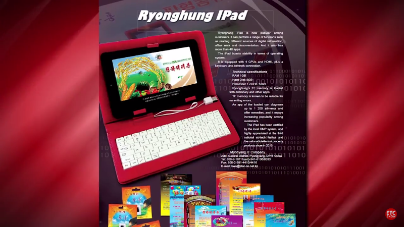 North Korea Unveils new Tablet Computer Called 'iPad' : PERSONAL