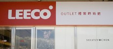 LeEco Chairman, Jia Yueting, admitted last year that the company had been facing a cash crunch and got over-extended in its global strategy.  (Michael Rehfeldt/CC BY 2.0)