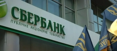 Customers from Sberbank are the primary target of the attack. Hackers were able to steal money from customers of an online payment company Qiwi and account from Alfa Bank. (YouTube)