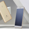 Forget Samsung Galaxy S8 – 6.44-inch Xiaomi Mi Max 2 Promises 2-Day Battery Life for Under $300