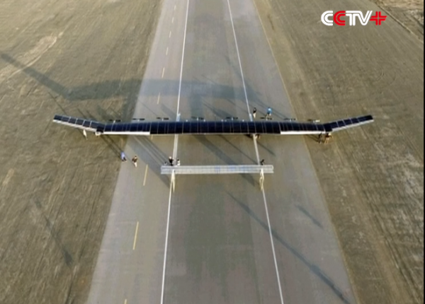 China's solar-powered drone has unlocked a new milestone, flying at an altitude of more than 20,000 kilometers. (YouTube)