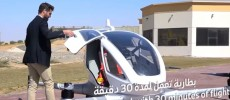 Dubai's flying taxi is set to be operational next month.