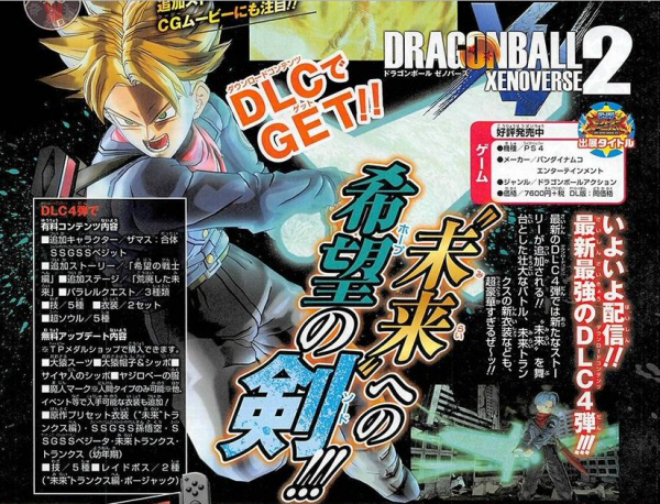 'Dragon Ball Xenoverse 2' DLC 4 officially launches tomorrow, June 27. (Bandai Namco)
