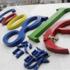 The logo of Google is pictured in front of its former headquarters in Beijing.